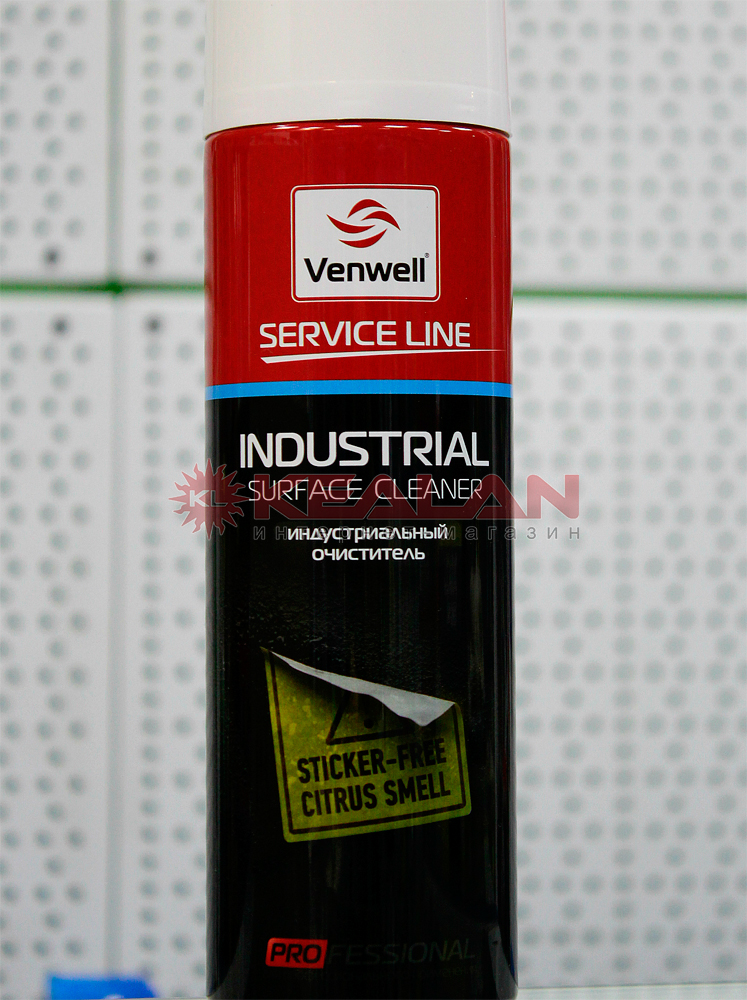 Venwell Industrial Cleaner